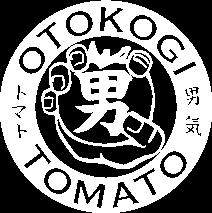男気トマト