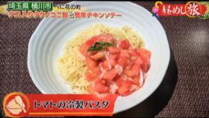 男気トマトを使った簡単料理「トマトの冷製パスタ」の紹介